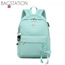 BAGSTATIONZ Fashion Laptop Backpack-Green